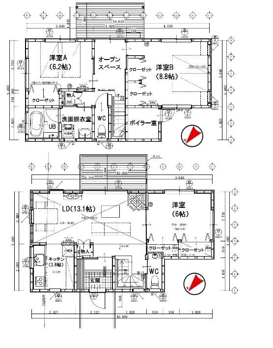 【中軽井沢北築浅未入居戸建】眺望が素敵なスタイリッシュなお家