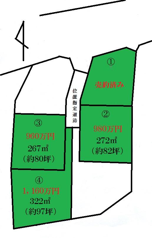 【中軽井沢土地】駅徒歩約10分!日当たり良好な土地