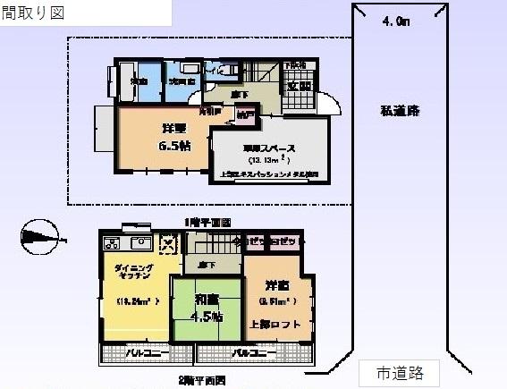 【埼玉中古戸建】JR「蕨」駅 徒歩約5分 子育て安全・安心地域!(想定利回り約5.49%)