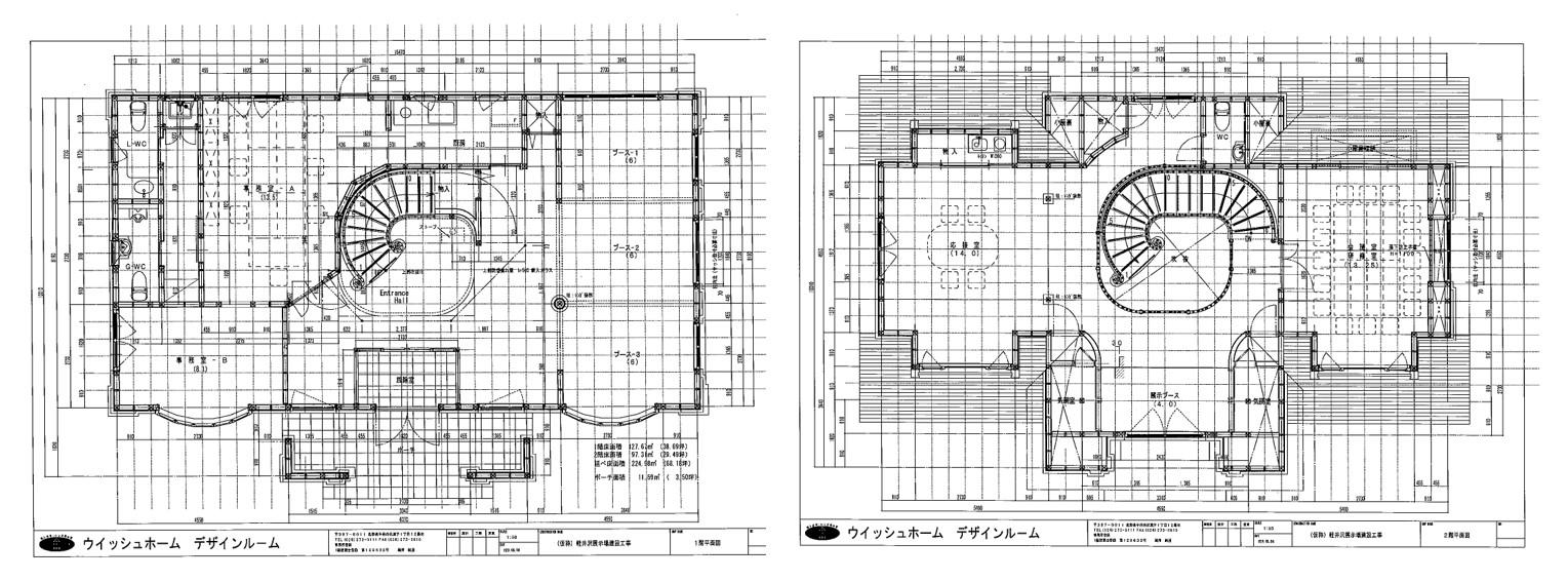 【中軽井沢南中古戸建】元モデルハウス!豪華なつくりで利便性に優れた建物