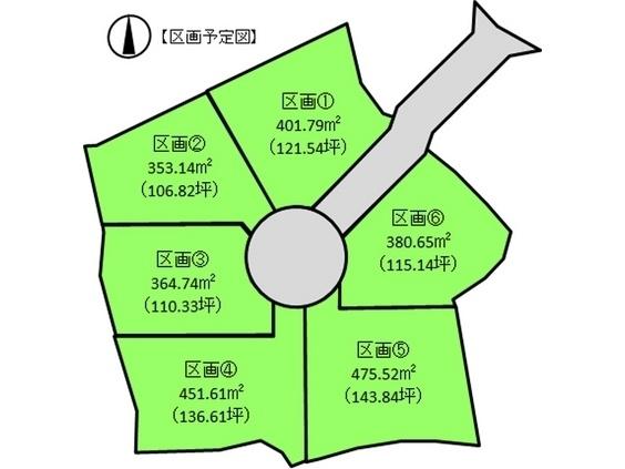 【中軽井沢南土地②③④⑤】浅間山を望める日当たりの良い利便性に優れた立地