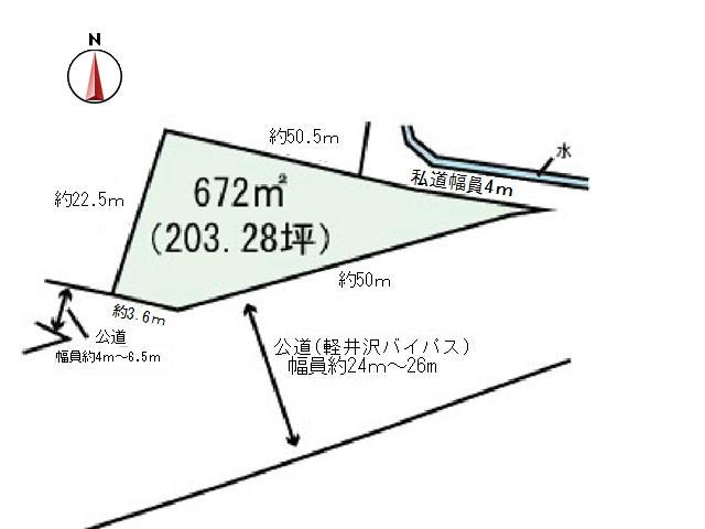 【長倉土地】軽井沢バイパス沿いで利便性良好な土地