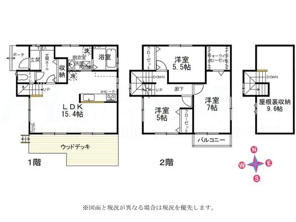 【柳宿新築戸建て】木漏れ日と過ごす家